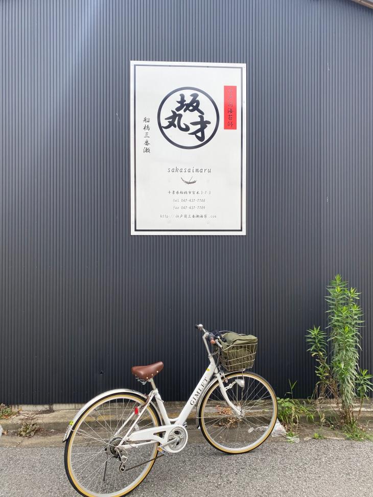 ご近所の三番瀬海苔業者のお店.jpg