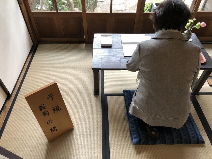 子規庵其の壱.jpg